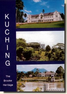 Une carte postale de Kuching (Daisy)