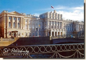 Une carte postale de Saint Petersbourg (Igenia)