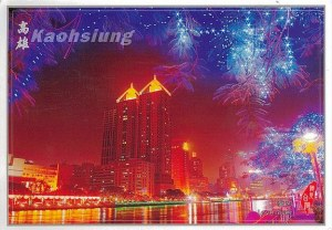 Une carte postale de Taichung (Mandy)