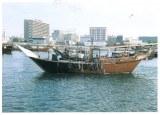 Une carte postale du Bahreïn (Kris J)