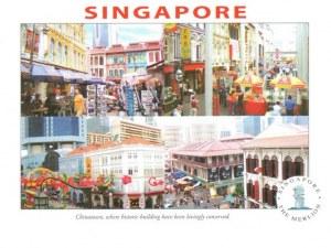 Une carte postale de Singapour (Liyi)