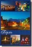 Une carte postale de Perm (Nadya)