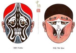 Une carte postale de Hong Kong (Bell)