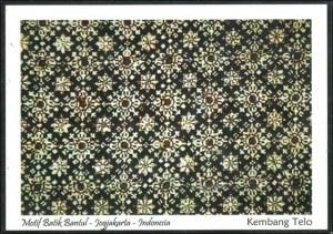 Une carte postale de Yogyakarta (Inna)