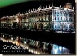 Une carte postale de Saint-Pétersbourg (Maria)