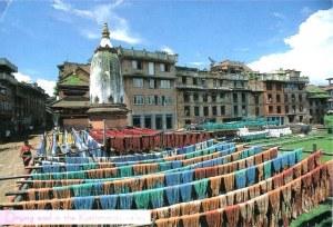Une carte postale de Bhaktapur (Hsu)