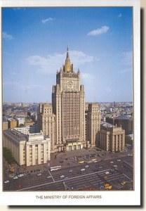 Une carte postale de Moscou (Vladimir)