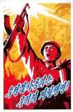 Une carte postale de Pyongyang (François)