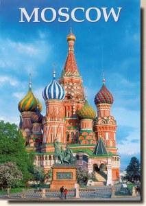 Une carte postale de Moscou (Elvira) 3