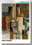 Une carte postale de Saint Petersbourg (Sergey)
