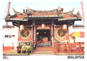 Une carte postale de Klang