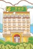 Une carte postale de Xiamen (Nicole)