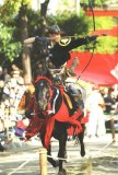Une carte postale de Kitakyūshū (Akiko)