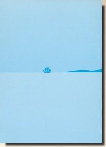 Une carte postale de Stuttgart (Alexandra)