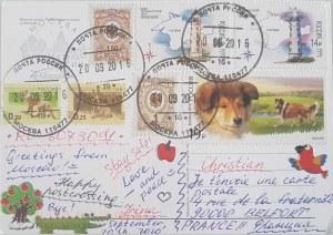 Une carte postale de Moscou (Irina)