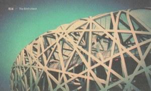 Une carte postale de Pékin (Coco)