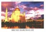 Une carte postale du Brunei (Rohana)