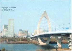 Une carte postale de Sejong