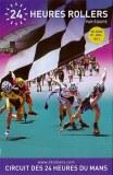 Une carte postale du Mans (La tribu roller)
