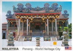 Une carte postale de George Town (SL Liew)