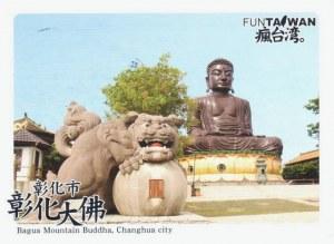 Une carte postale de Changhua (Nancy)