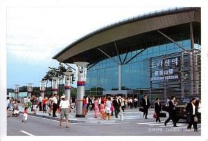 Une carte postale de Dorasan (Daegu)