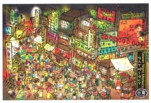 Une carte postale de Taichung (Selenia)