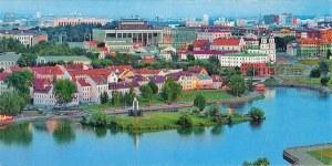 Une carte postale de Minsk (Tatiana)