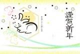 Une carte postale de Quezon (Jirbie)