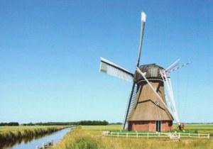 Une carte postale des Pays-Bas