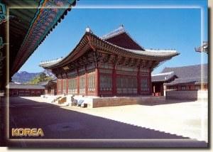Une carte postale de Incheon (Corey)