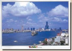 Une carte postale de Kaohsiung (Wan-Ting)