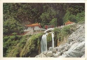 Une carte postale de Taiwan (Janet)