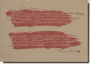 Une carte postale de Jelgava (Sandra)