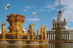 Une carte postale de Moscou
