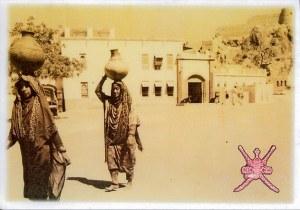 Une carte postale d'Oman (M.Nidham)