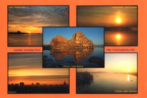 Une carte postale de Moscou (Maxim)