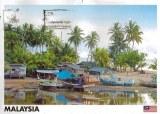 Une carte postale de Selangor (Bala)