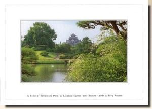 Une carte postale de Tokyo (Tam)