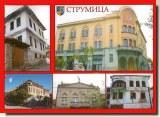 Une cartepostale de Stroumitsa (Frede, Emma et Sylvain)