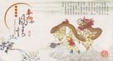 Une carte postale de Shangai (Leilei)