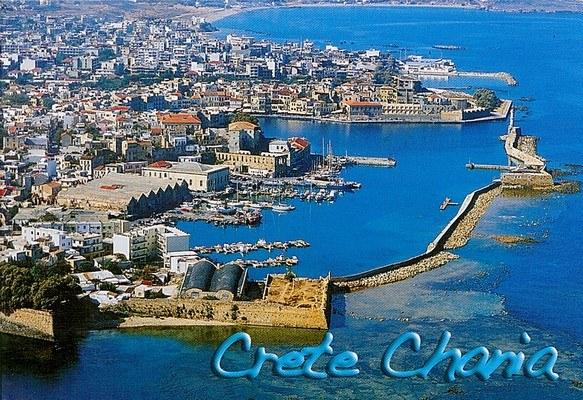 Carte Canee Crete.A Postcard From Chania Greece 2011 10 25