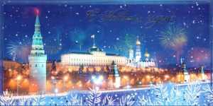 A postcard from Orel ( Adam )