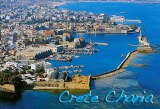 A postcard from Chania (Aris)