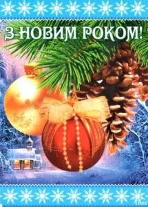A postcard from Mariupol (Elena)