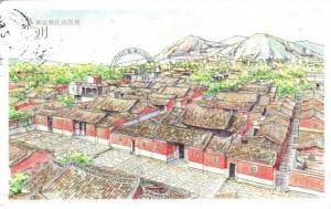 A postcard from Hong Kong (Stacey)