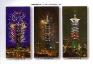 A postcard from Taichung (Carina)