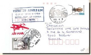 A postcard from Seoul (Arnie)