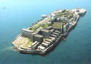 A postcard from Hashima Island (Akiko)