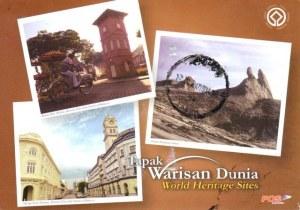 A postcard from Selangor (Nor)